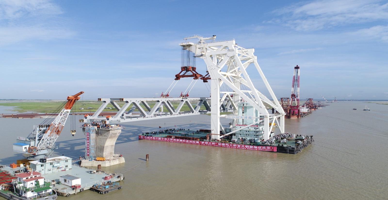 PADMA MULTIPURPOSE BRIDGE PROJECT